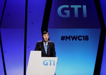 2018 GTI国际产业峰会召开 迎接万物智能互联新时代
