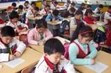 关于举办2018芜湖市中小学生作文与朗读大赛的通知
