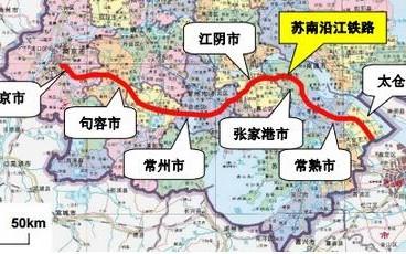 芜湖到上海又将多一条高铁通道