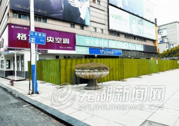 """步行街公厕升级后更加""""高大上"""" 预计10月开放"""
