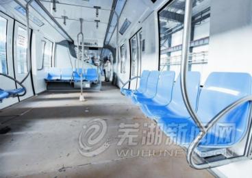 芜湖轻轨:一次可载客836人