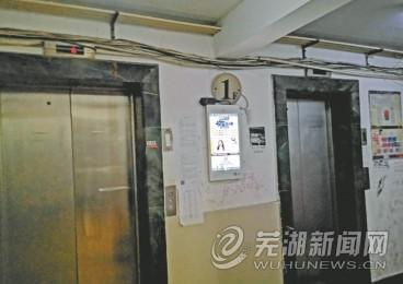 """鐵佛花園電梯""""罷工""""成常態?"""