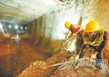 轨道交通唯一地下隧道全线胜利贯通