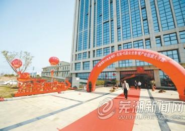 芜湖或将诞生中国首个5G电影城市