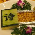 孔府菜申遗被指没特色 泡菜是怎样成功的?