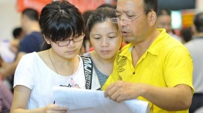 近300所高校报名参加芜湖沿江片高咨会