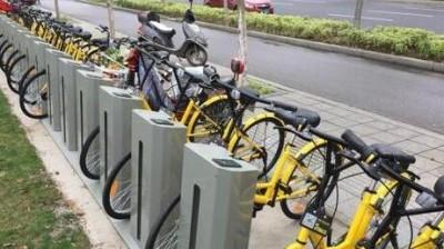 共享单车现首家倒闭企业 疯狂扩张中还面临哪些坑?