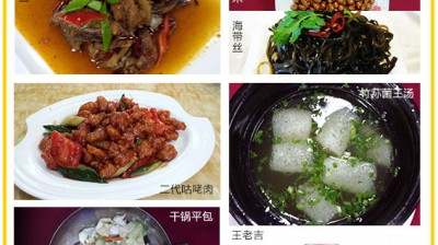 【吃货征集】皖江明珠美食团又要吃霸王餐,点进来吃香喝辣!