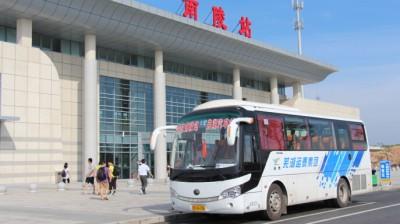 6月30日—7月31日市民免费乘南陵班车