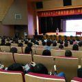 庆祝第32个教师节暨中国教师发展论坛在芜举行