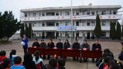 广电台深入钟塘村 向蒲桥完全小学赠送爱心图书