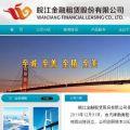 芜湖某公司员工平均年薪近60万!