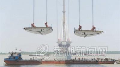 芜湖长江二桥主桥架梁 年底建成