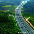 芜黄高速前期工作取得阶段性进展