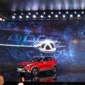 牛!奇瑞汽车全球布局打造国际化品牌