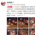 路面塌方两人被埋 实拍芜湖消防紧急救援现场