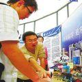芜湖4家学校入选首批省级创业大学和创业学院