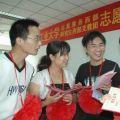 芜湖计划选拔55名选调生 25-31日报名