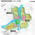 芜湖三山新城发展规划全解析