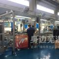 突破关键零部件研发 推动中国汽车整体技术水平提升
