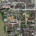网曝造船厂地块欲打造安徽高端商务区