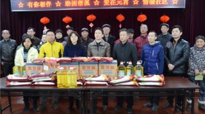 芜湖广电赴沐春园社区  与老人共庆元宵佳节