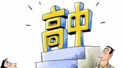 芜湖市区中招体检14日进行