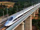"""安徽总体规划基础设施体系建设 全力打造""""四张网"""""""