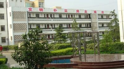 芜湖市第二中学将迁至袁泽桥旁