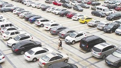 """停车难题能否通过""""共享""""的模式解决?"""