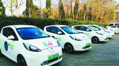 共享汽车来了 便捷、安全、信用等问题亟待解决