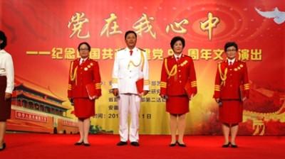 """""""党在我心中""""主题文艺汇演在安徽省图书馆举办"""