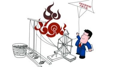 首届中国纺织非遗大会将召开