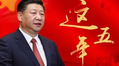 主政中国这五年,习近平三记重拳管党治党