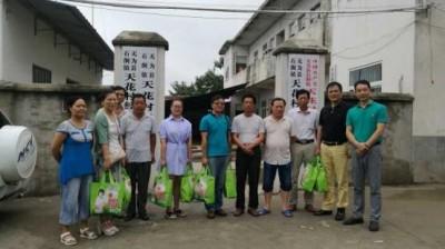 新视界广告公司党支部开展志愿者活动