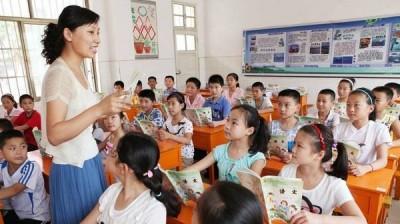 【想当老师的看过来!】中小学教师资格考试9月5日开始报名