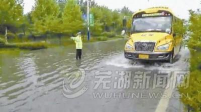 昨日主城区多地降雨量超100毫米