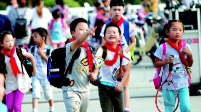 """好消息!全市中小学幼儿园校园安保""""升级"""""""