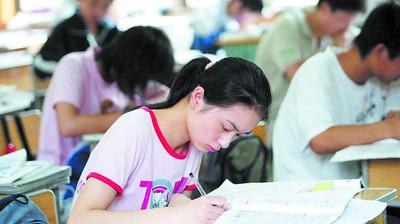 省直事业单位招考9月5日起报名