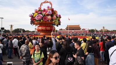 超级黄金周 北京迎游客高峰