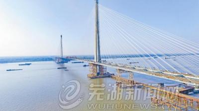 """芜湖市再添一座过江""""飞龙"""""""