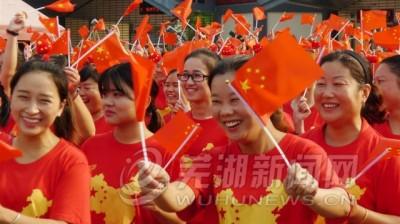 """""""欢乐芜湖""""国庆长假旅游揽金30.57亿元"""