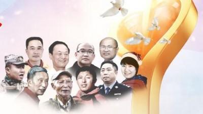 安徽省网络媒体协会给您送敬业福啦