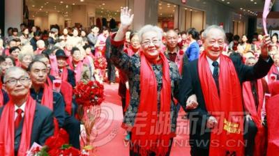 芜湖举行大型金婚庆典