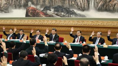 党的十九大主席团举行第三次、第四次会议