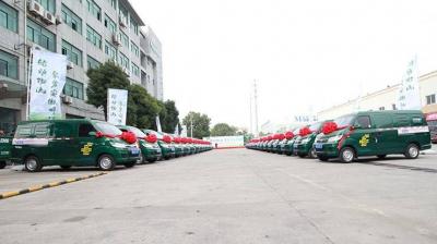 首批100台开瑞新能源邮政用车交付