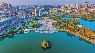 前10月芜湖市103亿元投入民生工程