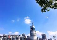 芜湖市广播电视台新增用地围墙项目公开招标公告