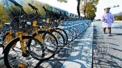"""mg不朽的浪漫近20万辆共享单车面临新""""考题"""""""