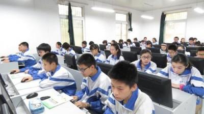 芜湖市第二中学花津桥校区将启用